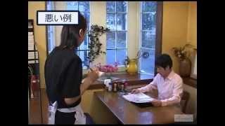 CAFE/RESTAURANT CUSTOMER SERVICE SKILLS✿レストラン接客マナー研修講座【日本通tv】