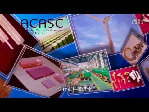 South China University of Technology宣传片 超清