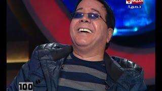 ◄|شاهد| أحمد آدم يقلد ضحكة نبيلة عبيد: «عليها أنوثة أحلى طبعًا» - المصري لايت
