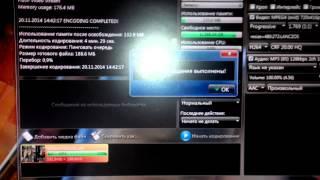 конвертирование видео для PSP