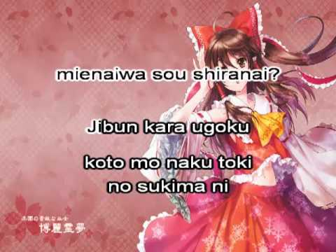 Bad Apple!! [Orchestral Version] [Romaji Karaoke]