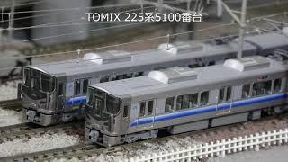 JR西日本 関空・紀州路快速 225系5100番台(PARTⅡ)  鉄道模型(N scale model) ジオラマ( My layout)