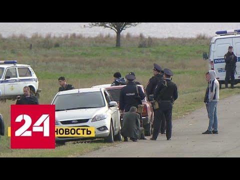 В Ростове-на-Дону арестован второй подозреваемый по делу о перестрелке - Россия 24