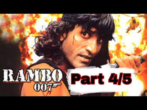Download Rambo Full Movie Part 4/5 (Sikander Saman) Pakistani Comedy Movie Spoof ||HA Network Official||