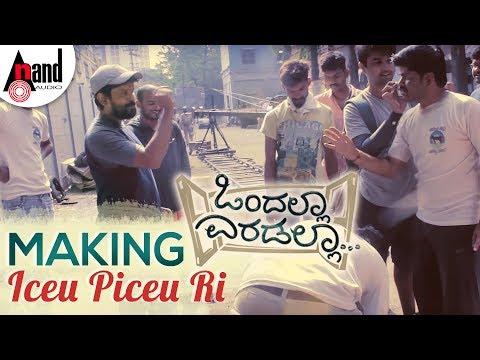 Ondalla Eradalla   Iceu Piceu Ri Making Video 2018   Master Rohith (Sameera)   D.Satya Prakash