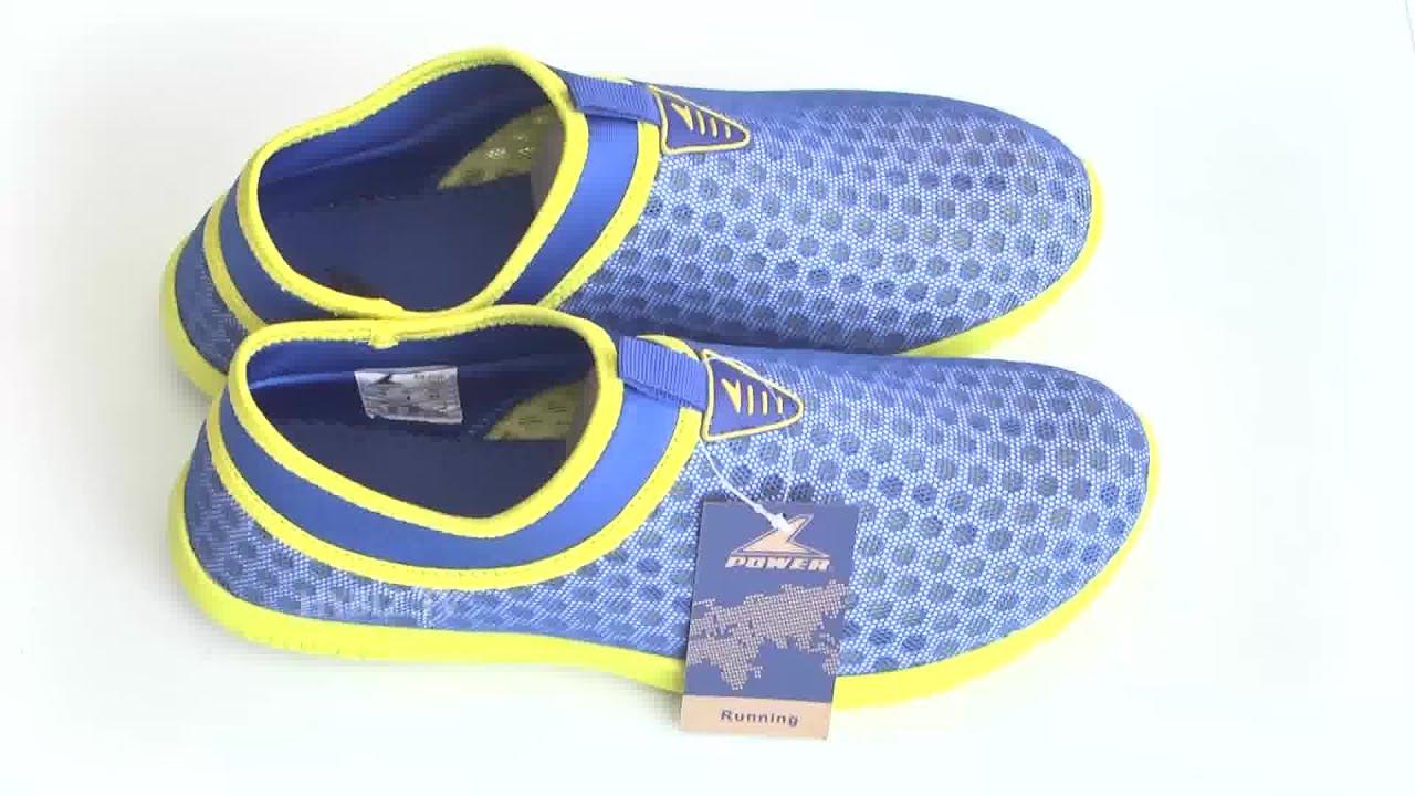 Power Sports Shoes 808-8739 At Bata Show Room - Hybiz.tv 717f8600b