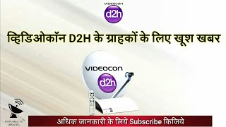 Paras Tv Channel Number On Videocon D2H