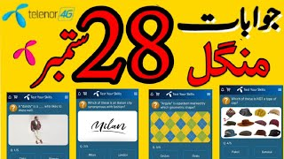 28 September 2021 Questions and Answers | My Telenor Today Questions | Telenor Questions Today Quiz screenshot 4