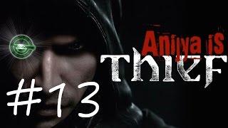 #13【FPS】兄者の「THIEF(シーフ)」【2BRO.】