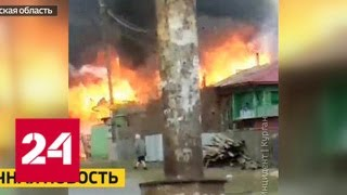 В Курганской области в частном доме взорвался газ - Россия 24
