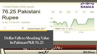 Dollar Falls to Shocking Value In Pakistan PKR 76.25 | SAMAA TV | 16 Jan,2019