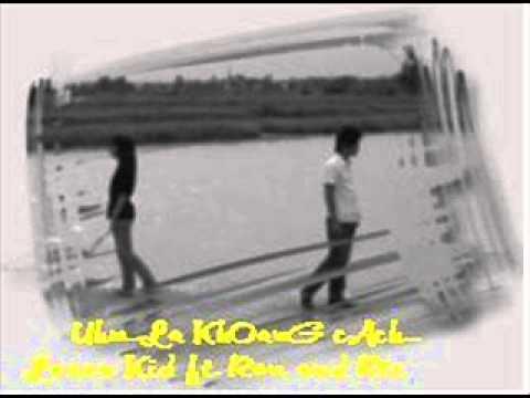 Ừh Là Khoảng Cách - Loren Kid ft. Ron and Ric