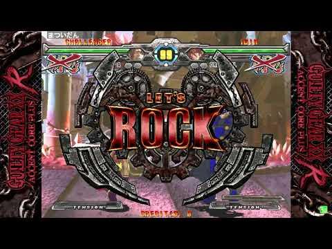 Guilty Gear XX: Accent Core Plus R (Order Sol Games) Part 1 11/13/2020 |