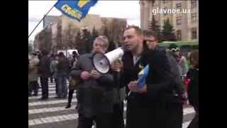 Харьков, 12:ОО, Майдан Свободи