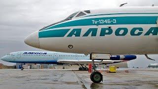 Ту-134 - Последний полет, последний рейс: Мирный - Новосибирск