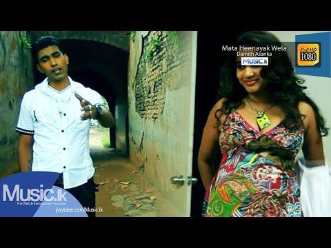 Mata Heenayak Wela - Damith Asanka From www.Music.lk