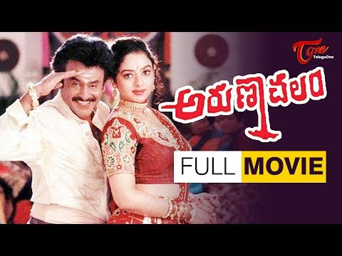 Kabali Rajnikanth Arunachalam Telugu Full Length Movie | Soundarya, Rambha - TeluguOne