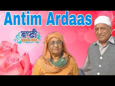 Live-Now-Antim-Ardaas-Mohini-Devi-Amp-Goverdhan-Lal-Gakhar-Delhi-06-June-2021