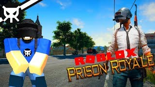 PLAYERUNKNOWN'S BATTLEGROUNDS IN ROBLOX?! ▼ Prison Royale ▼