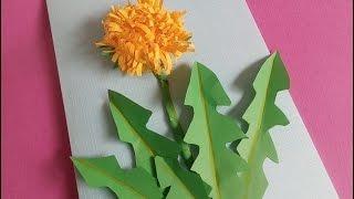 DIY. Blumenkarte mit Löwenzahn.  Bastelidee zum Muttertag,  Vatertag oder Geburtstag