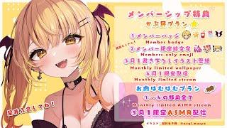🌟夜空メル♡Free Chat!🌟