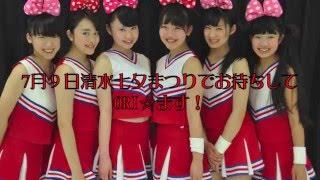 平成28年7月に宮城県の復興支援アイドル「みちのく仙台ORI☆姫隊」の社会...