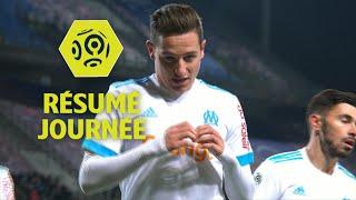 Résumé de la 16ème journée - Ligue 1 Conforama / 2017-18