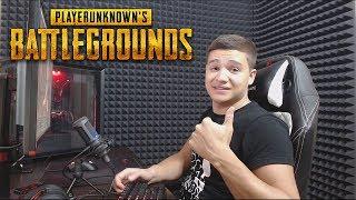 С улыбкой на лице |  Playerunknown's battlegrounds | Pubg