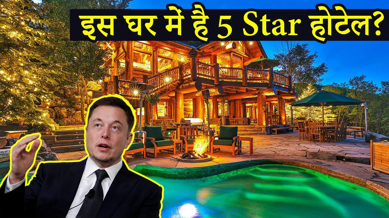 दुनिय के अमीर लोगो के अविश्वसनीय घर | Incredible Homes of 10 Richest People