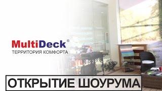 видео Производители террасной доски, представленные в России