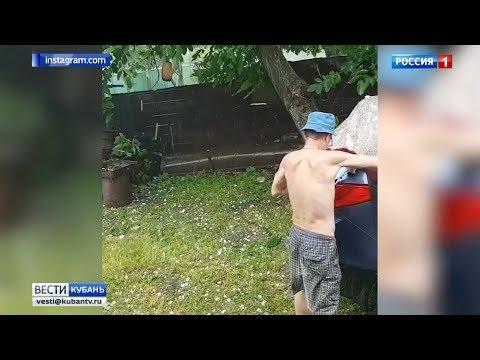 Нелетние сюрпризы преподносит погода жителям Краснодарского края