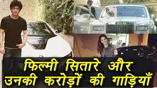 Bollywood Top 10 Most Expensive Car owners | Filmibeat