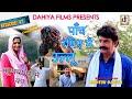 Episode :97 पाँच रपिए में उल्लू  # KUNBA DHARME KA # Mukesh Dahiya # Superhit Series # DAHIYA FILMS