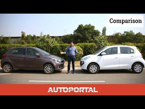 2018 Hyundai Santro vs Tata Tiago Comparison Review - Autoportal
