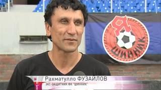 В Ярославле прошел матч звезд «Шинника»