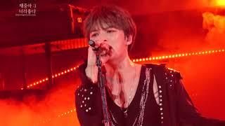 Cover images 2018.07. 일본 김재중 콘서트 Kim Jae Joong Concert - SIGN ジェジュン
