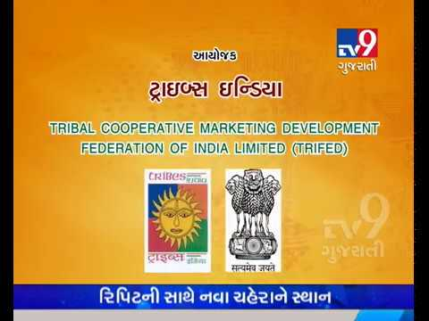 TRIBLE COOPERATION MARKETING DEVELOPMENT FEDERATION OF INDIA LIMITED (TRIFED)