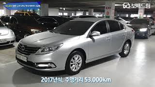 2017 르노삼성 SM5 노바 LPLi 택시/렌터카 고…