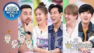 Guests: Kim JaeHwan, Sam Hammington, GOT7 (BamBam, Yugyeom) etc [Hello Counselor/ENG,THA/2019.05.27]