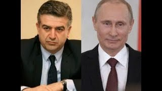 Армения. Путин Карапетяну: досрочных выборов не будет. РПА должна остаться.