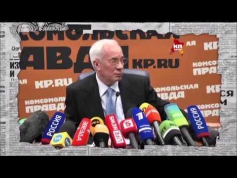Кредит украине 3 миллиарда долларов
