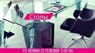 Мебельная фурнитура в Снежинске(, 2015-10-05T06:00:25.000Z)