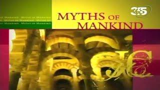 Мифы человечества | Myths of Mankind: Война против времени / War against Time. Документальный фильм