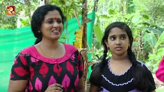 Aliyan Vs Aliyan  Comedy Serial By Amrita TV  Ep  263  Vachu Vilambanoralu