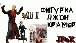 Фигурка Джона Крамера (Пила 2)/Neca Saw 2. Jugsaw Killer John Kramer Action Figure