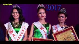 Miss tamang -2017 Winner Pinkey Ghising    मिस तामाङ २०१७ का ताज पिंकी घिसिङ २०७३
