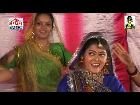 विवाह भतईया  PART-6   BY नरेश कुमार गुर्जर   PRIMUS HINDI VIDEO
