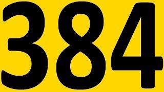 БЕСПЛАТНЫЙ РЕПЕТИТОР. ЗОЛОТОЙ ПЛЕЙЛИСТ. АНГЛИЙСКИЙ ЯЗЫК BEGINNER УРОК 384 УРОКИ АНГЛИЙСКОГО ЯЗЫКА