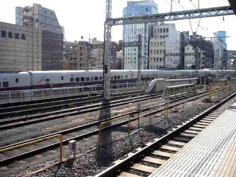 Tren Bala (Max Shinkansen)