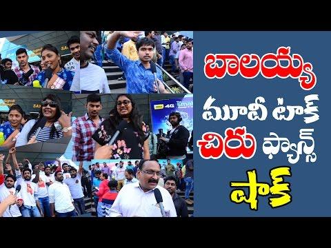 Gautamiputra Satakarni l Public Response   #KhaidiNo150   #GautamiputraSatakarni   Prasads IMAX